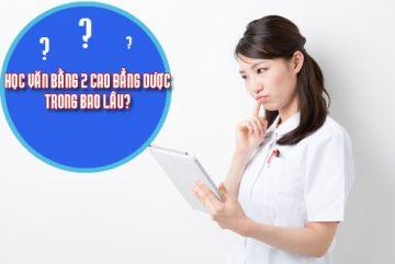 Học văn bằng 2 Cao đẳng Dược